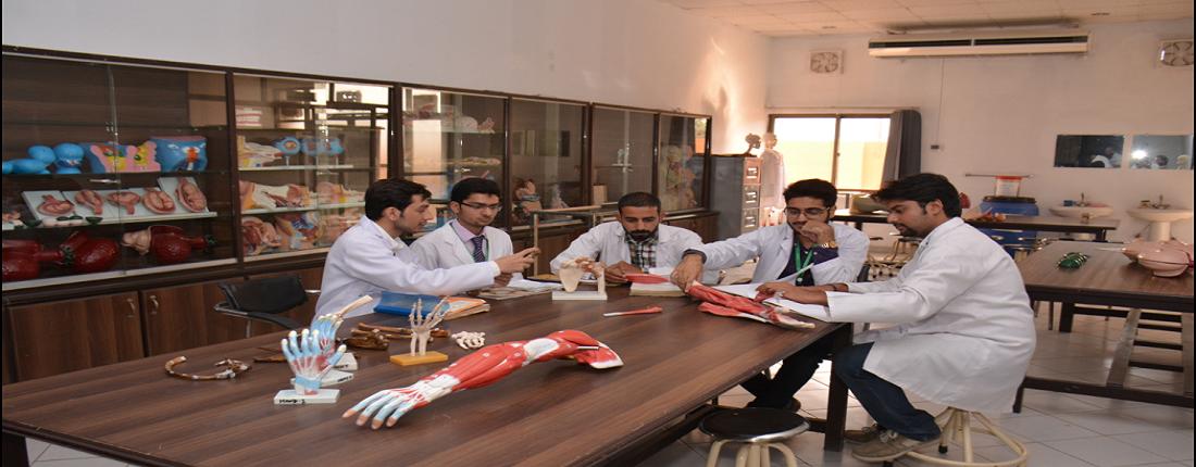 Rahbar Medical and Dental College